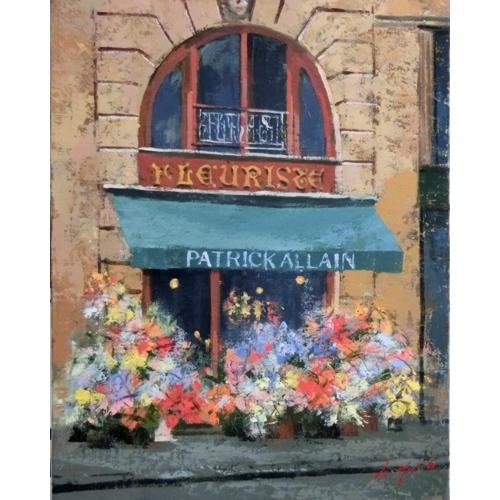 サンルイ島の花屋