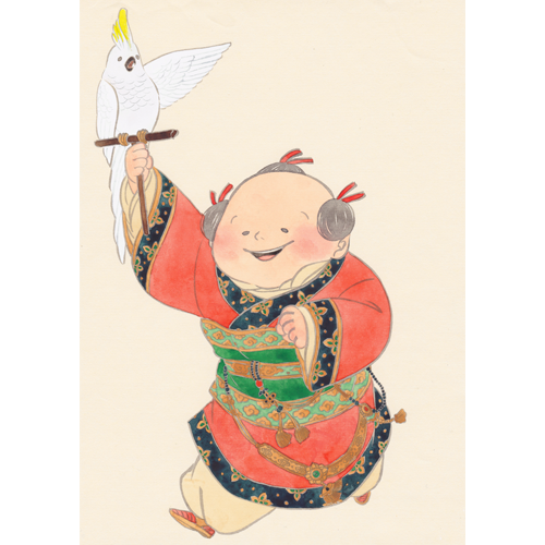 唐子 with 鳥