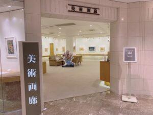本日、大丸神戸店7階美術画廊にて、 佐藤潤絵画展を開催いたします
